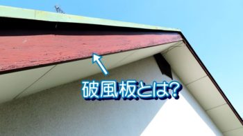 Wooden-gable-board