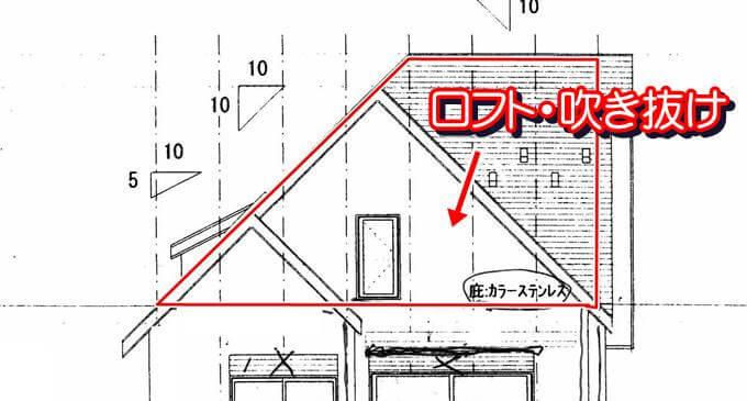 ロフト・吹き抜けのある家の図面