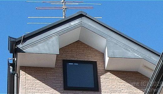 新築から劣化した破風板