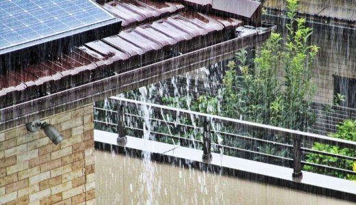 雨の日の住宅