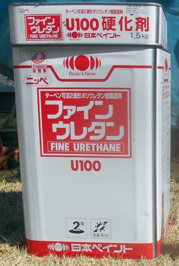 ファインウレタンU-100 一斗缶