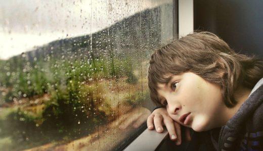 雨の日が憂鬱な少年