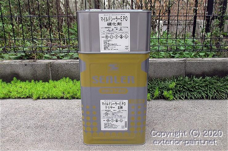 マイルドシーラーEPO(一斗缶・硬化剤セット)