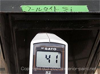 2012年7月24日12時-遮熱塗料実験