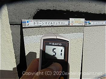 20012年8月13日13時の測定  「エスケー化研 クリーンマイルドシリコン」51℃