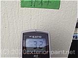 2011年7月7日 遮熱塗料実験 ガイナ・クリーンマイルドシリコン