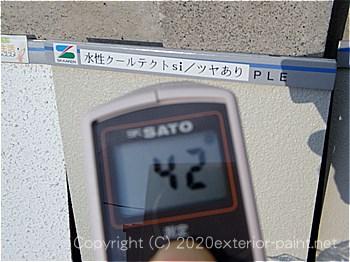 2012年8月7日16時-遮熱塗料実験