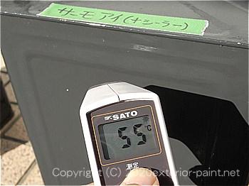 20120年7月10日16時-遮熱塗料実験金属屋根の遮熱塗料