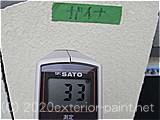 2011年7月5日 遮熱塗料実験 ガイナ・クリーンマイルドシリコン