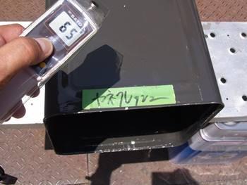 11字49分 ヤネフレッシュ【65℃】