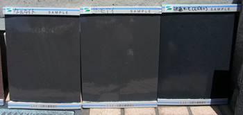 フラット塗板