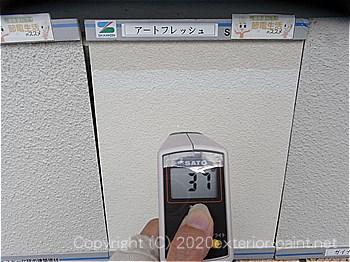 2012年8月7日13時-遮熱塗料実験