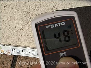 20120年7月10日16時-遮熱塗料実験ガイナを中心とした様々な塗り板の温度の比較