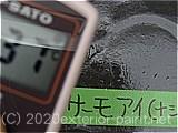 2011年金属屋根遮熱塗料実証実験(一斗缶)7月1日14時