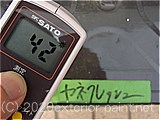 2011年金属屋根遮熱塗料実証実験(一斗缶)7月1日15時