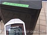 2011年金属屋根遮熱塗料実証実験(一斗缶)7月1日16時