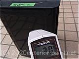 2011年金属屋根遮熱塗料実証実験(一斗缶)7月1日17時