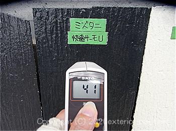 2012年8月1日13時-遮熱塗料実験