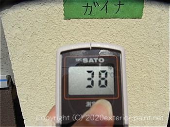 20120年7月10日13時-遮熱塗料実験-ガイナ・クリーンマイルドシリコン