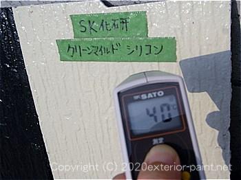 20012年8月7日の測定  ガイナ・クリーンマイルドシリコン