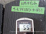 2011年コロニアル屋根実証実験6月29日13時のデータ