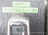 2011年コロニアル屋根実証実験 7月1日14時の計測