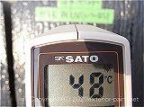 2011年コロニアル屋根実証実験 7月1日16時の計測