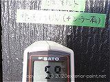 2011年コロニアル屋根実証実験 7月4日14時半の計測