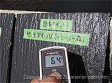2011年コロニアル屋根実証実験 7月9日14の計測