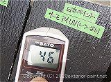 2011年コロニアル屋根実証実験 7月1日13時の計測