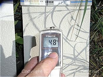 20012年8月1日15時の遮熱塗料実験測定  「ガイナ」48℃
