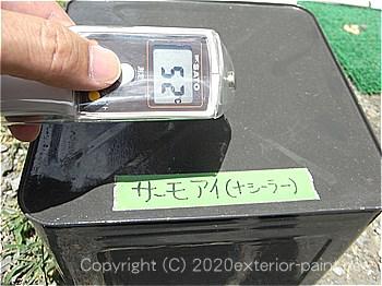 20012年8月1日12時の測定  「日本ペイント サーモアイUV」52℃