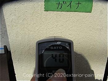 20120年7月10日14時-遮熱塗料実験-ガイナ・クリーンマイルドシリコン
