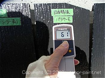 2012年7月17日15時-遮熱塗料実験