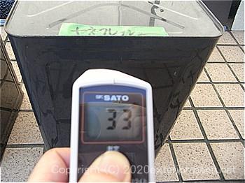 20120年7月10日17時-遮熱塗料実験金属屋根の遮熱塗料