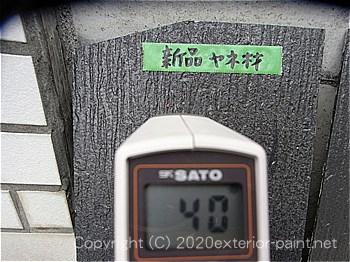 2012年7月24日15時-遮熱塗料実験