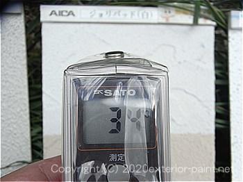 遮熱塗料温度測定 2012年8月1日14時