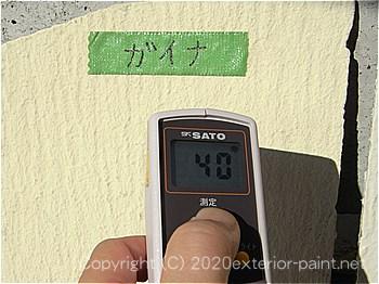 20120年7月10日16時-遮熱塗料実験-ガイナ・クリーンマイルドシリコン