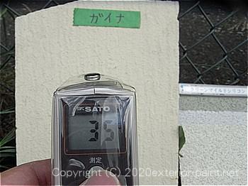 20012年8月1日の測定  ガイナ・クリーンマイルドシリコン