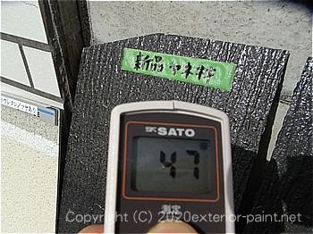 2012年8月13日15時コロニアル-遮熱塗料実験