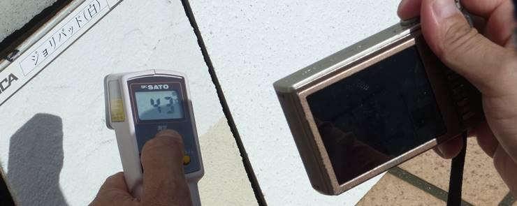 遮熱塗料【実証実験】2012年8月23日