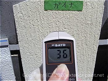 2012年7月17日12時-遮熱塗料実験