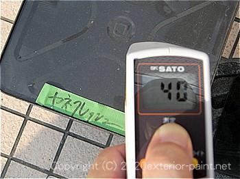 2012年8月1日15時-遮熱塗料実験