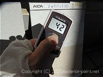 20012年8月23日14時の測定 「ジョリパット」42℃