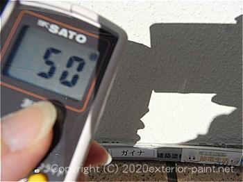 20120年7月10日15時-遮熱塗料実験ガイナを中心とした様々な塗り板の温度の比較