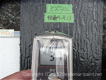 2012年8月1日14時-遮熱塗料実験(コロニアル屋根材)