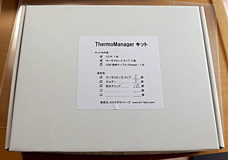 ThermoManagerキット 外箱