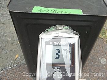 2012年8月1日11時-遮熱塗料実験(一斗缶)