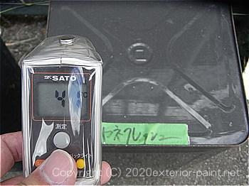 2012年8月1日14時-遮熱塗料実験(一斗缶)
