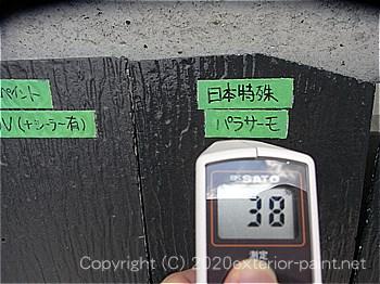 2012年8月1日12時-遮熱塗料実験(コロニアル屋根)